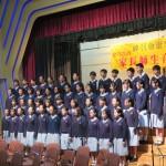 6 合唱團--Festival Sanctus(節日聖頌)