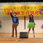 7 家教會喜悅舞蹈團--愛定你一個