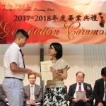 IMG_2885_頒獎_張永康_家教會學業品德活動積極表現獎