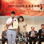IMG_2892_頒獎_張永康_家教會學業品德活動積極表現獎